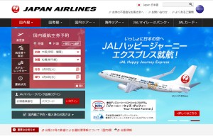 jal20150825_01