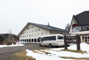 旭岳温泉グランドホテル大雪の日帰り入浴