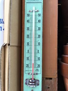 氷点下14度を示す屋外温度計(2015年11月26日)