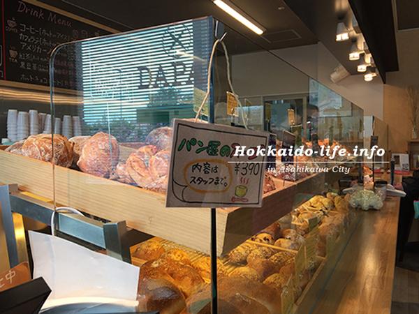 天然酵母パンのDAPAS(ダパス)の店内