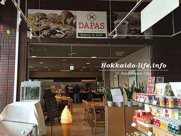 天然酵母パンのDAPAS(ダパス)の入り口1