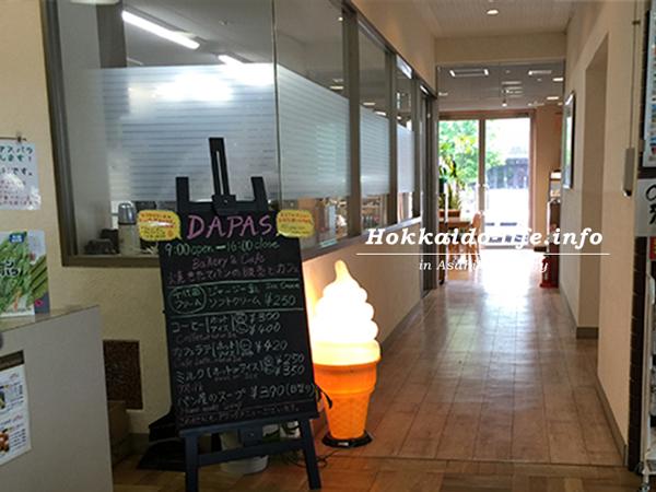 天然酵母パンのDAPAS(ダパス)の入り口2