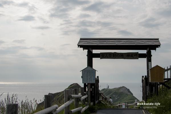 神威岬の女人禁制の門