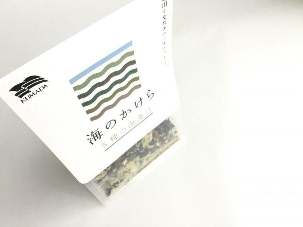旭川くまだ「海のかけら~5種の海藻汁」