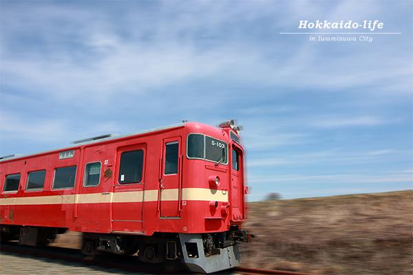 岩見沢市の大地のテラス横に保存されている赤い電車