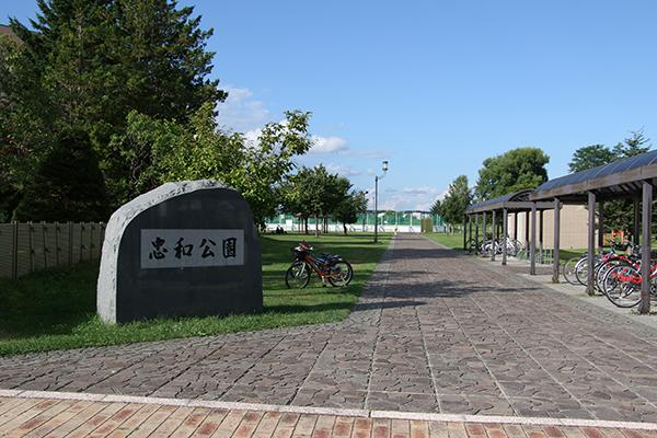 忠和公園(旭川市内)