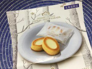 Gateau Festa Harada(ガトーフェスタ ハラダ)で北海道限定品のホワイトチョコレートの「ティグレス ノースホワイト」