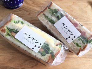 ペンギン Bakery Cafe(岩見沢店)でサンドウィッチ発見♪