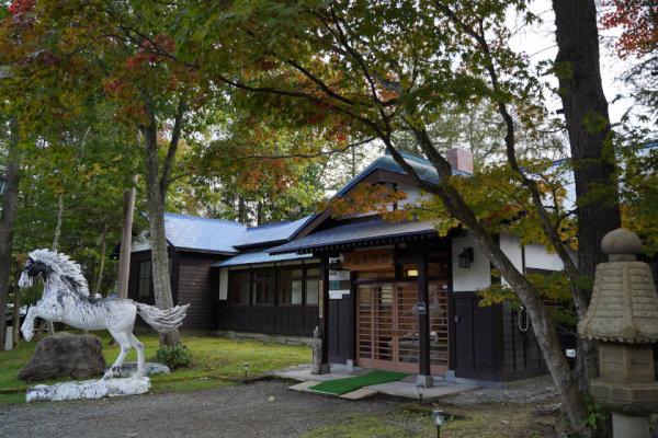 夕張鹿鳴館(旧北炭 鹿ノ谷倶楽部)