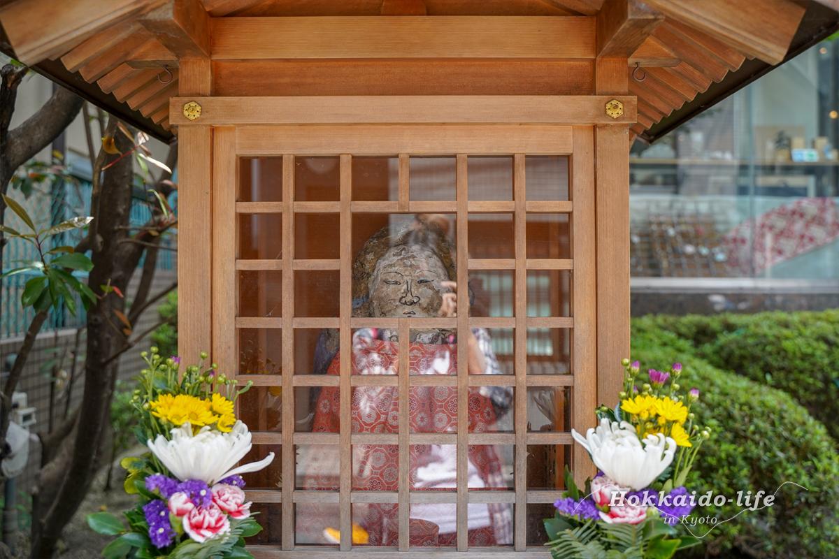 京都のお地蔵さん
